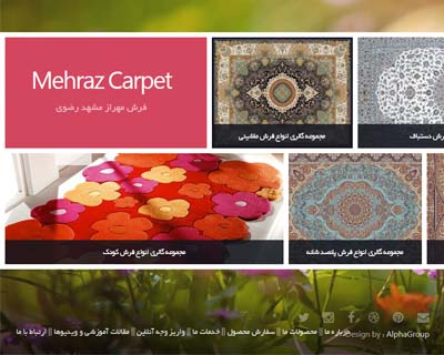 قالب mehraz carpet