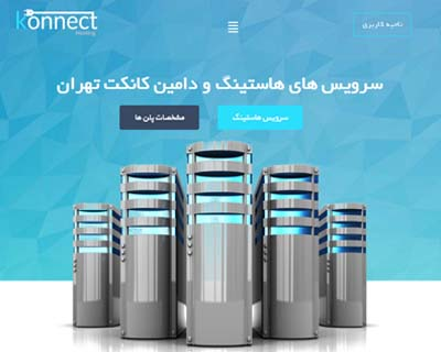 قالب konnect web