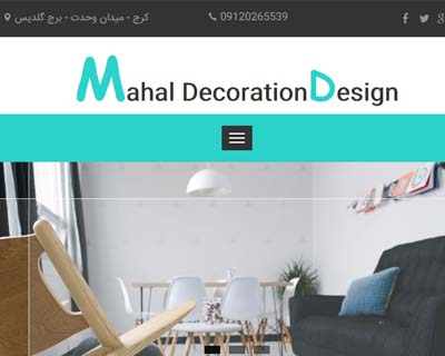 قالب decoration design mahal
