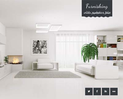 قالب furnishing karaj