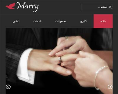 قالب marry safidshahr