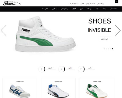 قالب shoes_invisible
