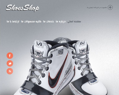 قالب shoes_shop