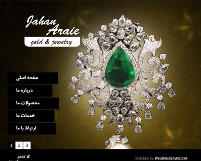 قالب gold & jewerly