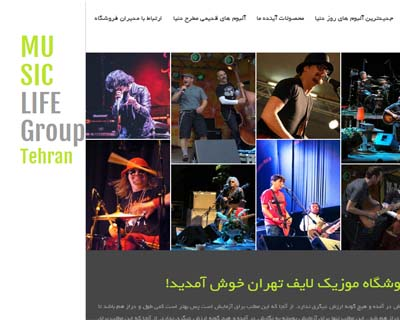 قالب music life group