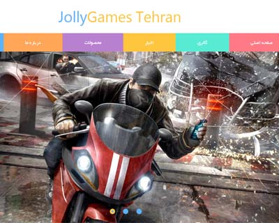 قالب jolly games