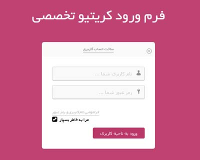 قالب creative account form