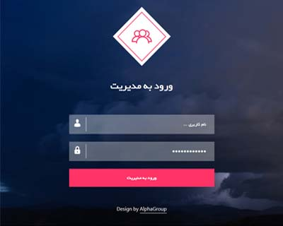 قالب login form tolue