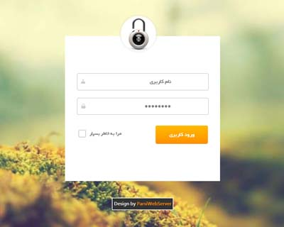 قالب login animated 3