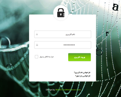 قالب login_animated_5