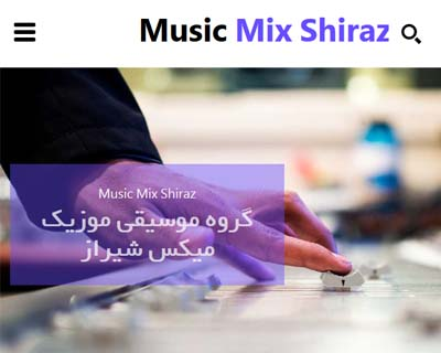 قالب music mix shiraz