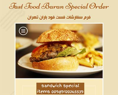 special order fastfood