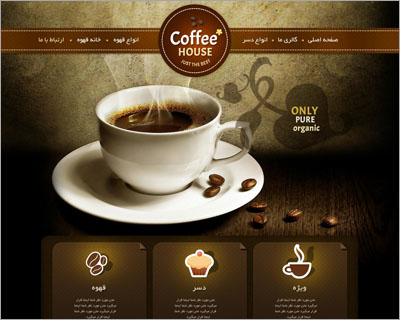قالب coffeehouse2