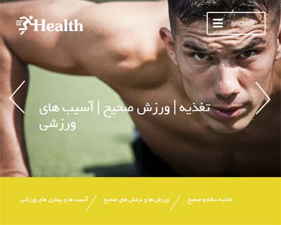 قالب health athlete