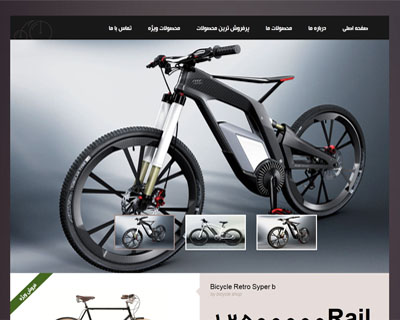 قالب bicycle shop